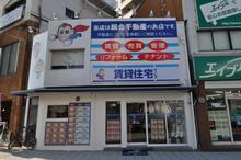 【店舗写真】賃貸住宅サービス NetWork野田阪神店(株)アリオ