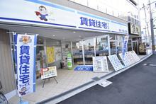 【店舗写真】賃貸住宅サービス NetWork鳳駅前店(株)アリオ