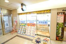 【店舗写真】賃貸住宅サービス NetWork大阪駅前店(株)アリオ