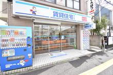 【店舗写真】賃貸住宅サービス NetWork北花田店(株)アリオ