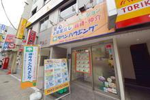 【店舗写真】(株)タウンハウジング東京 日暮里店