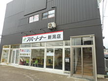 【店舗写真】(株)アパートナー新潟店
