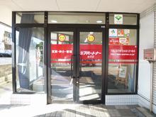 【店舗写真】(株)アパートナー金沢支店