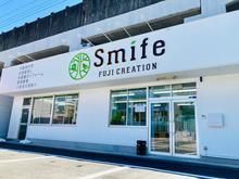 【店舗写真】Smife フジクリエイション(株)静岡支店