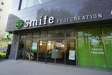 【店舗写真】Smife フジクリエイション(株)浜松駅前店