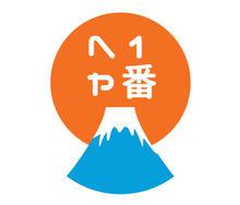 【店舗写真】1番ヘヤ(株)ラグランジュポイント