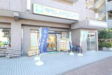 【店舗写真】(株)タウンハウジング埼玉 ふじみ野店