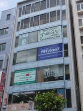 【店舗写真】アパマンショップ高田馬場店(株)ネハヤス不動産