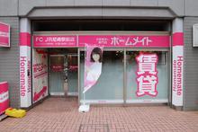 【店舗写真】ホームメイトFCJR尼崎駅前店さくらリビング(株)