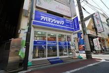 【店舗写真】アパマンショップ石神井公園店(株)アパマンショップリーシング
