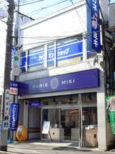 【店舗写真】アパマンショップ大船店(株)アパマンショップリーシング
