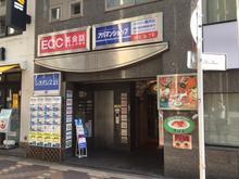 【店舗写真】アパマンショップ藤沢店(株)アパマンショップリーシング
