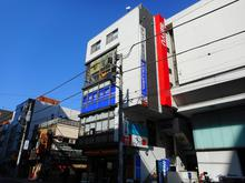 【店舗写真】アパマンショップ調布店(株)アパマンショップリーシング