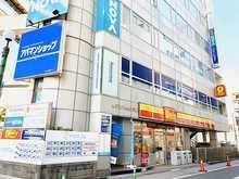 【店舗写真】アパマンショップ千葉駅前店(株)アパマンショップリーシング