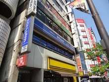 【店舗写真】アパマンショップ浜松町店(株)アパマンショップリーシング