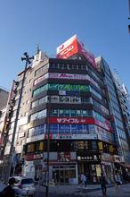 【店舗写真】アパマンショップ五反田店(株)アパマンショップリーシング