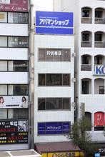 【店舗写真】アパマンショップ神戸元町店(株)アパマンショップリーシング