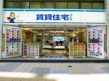 【店舗写真】賃貸住宅サービス FC博多シティ店(株)PLA NET