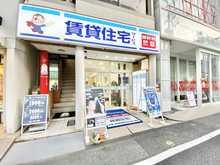 【店舗写真】賃貸住宅サービス FC西新店(株)PLA NET