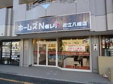 【店舗写真】ホームズNavi(株)リアルエステートプラス近江八幡店
