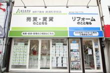 【店舗写真】(株)浅野不動産南浦和駅前店