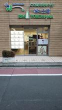 【店舗写真】(株)リム横浜たまプラーザ店