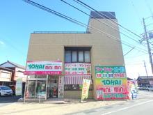 【店舗写真】東海不動産(株)ミニミニFC松阪店