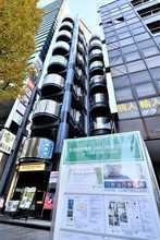 【店舗写真】(株)プライムコーポレーション目黒店第2営業部