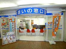 【店舗写真】(株)アソシエ