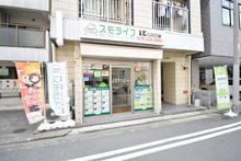 【店舗写真】スモライフ (株)i.c.GROW