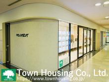 【店舗写真】(株)タウンハウジング神奈川 新百合ヶ丘店