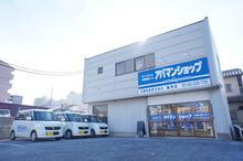 【店舗写真】アパマンショップ鎌取店佐藤商業(株)