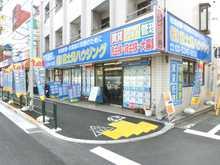 【店舗写真】(株)富士見ハウジング