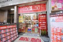 【店舗写真】ミニミニFC阪急十三店(株)成都不動産