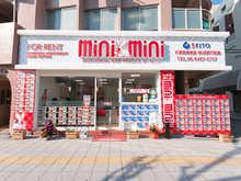 【店舗写真】ミニミニFC野田阪神店(株)成都不動産