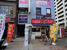 【店舗写真】MAST(有)寺村不動産新小岩店