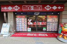 【店舗写真】ミニミニFC六甲道店シティネット(株)