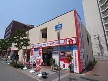 【店舗写真】シティネット(株)伊丹店