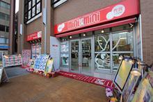 【店舗写真】ミニミニFC阪神尼崎店シティネット(株)
