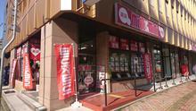 【店舗写真】ミニミニFC明石店シティネット(株)
