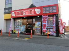 【店舗写真】ミニミニFC垂水店シティネット(株)