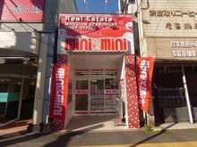 【店舗写真】ミニミニFC西新店(株)ラスタ