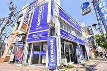 【店舗写真】アパマンショップ麻生店(株)アパマンショップリーシング北海道