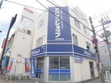 【店舗写真】アパマンショップ北24条店(株)アパマンショップリーシング北海道
