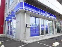 【店舗写真】アパマンショップ発寒南店(株)アパマンショップリーシング北海道