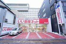 【店舗写真】いい部屋ネット大東建託(株)郡山店