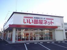 【店舗写真】いい部屋ネット大東建託(株)大垣店