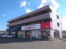 【店舗写真】いい部屋ネット大東建託(株)盛岡支店