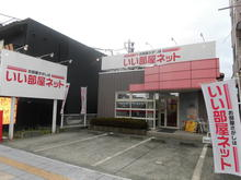 【店舗写真】いい部屋ネット大東建託(株)北上駅前店