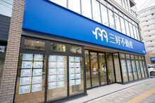 【店舗写真】スマイルプラザ吉塚店(株)三好不動産